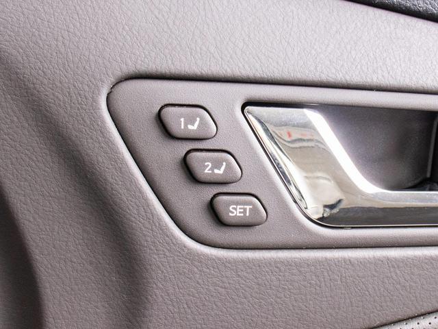 3.5アスリートG 後期型 本革冷暖房シート HDD 地デジ(14枚目)