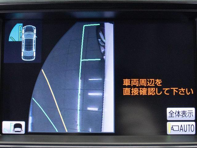 3.5アスリートGパッケージ 黒革冷暖房シート HDD TV(15枚目)