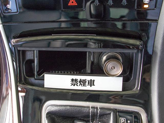 「日産」「スカイライン」「セダン」「千葉県」の中古車3
