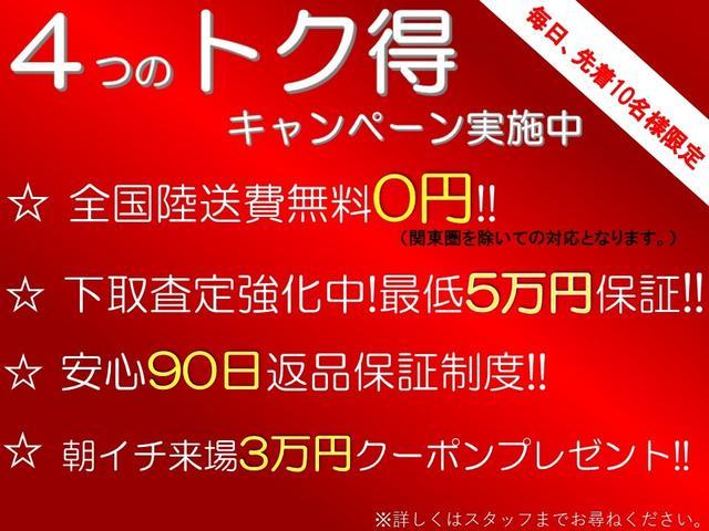 Gパッケージ後期型 黒本革 HDD フルセグTV DVD再生(2枚目)