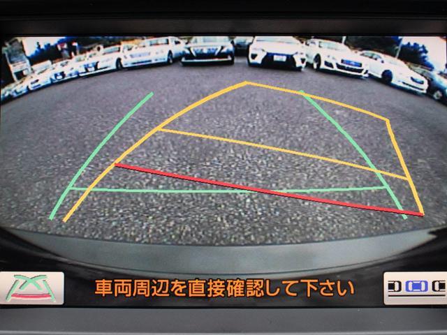 Gパッケージ後期型 黒本革 HDD フルセグTV DVD再生(17枚目)