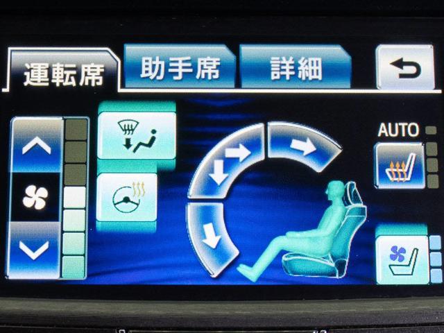 アスリートG 黒革冷暖房シート HDDナビ 地デジTV(11枚目)
