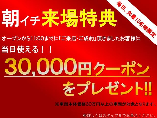 ロイヤルサルーンG 1オーナ 本革シート 全ドアクローザー付(2枚目)