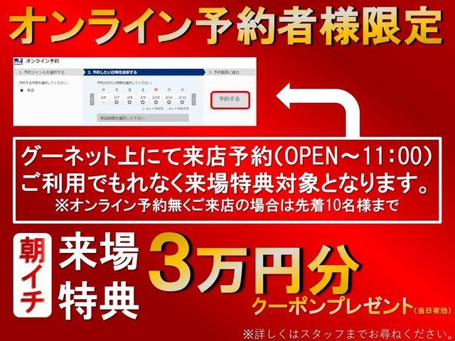 ロイヤルサルーンG 1オーナー 本革 クルーズC HDDナビ(3枚目)