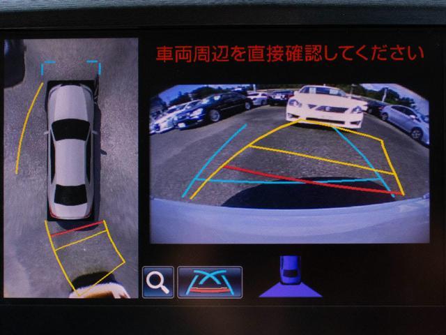 パノラミックビューモニターを装備!上から車両を見下ろしたような映像をナビ画面に表示できます。車両前後左右に搭載した4つのカメラ映像を継ぎ目なく合成!目視では見えない部分もリアルタイムで見れます。
