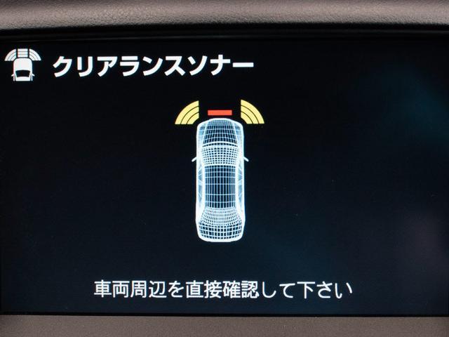 「トヨタ」「クラウン」「セダン」「千葉県」の中古車12
