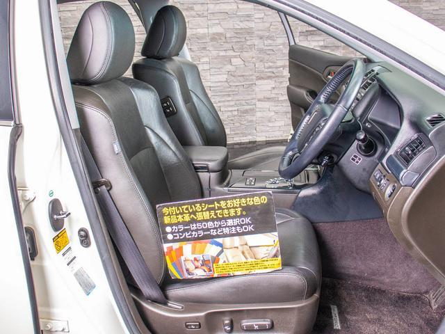 「トヨタ」「クラウンハイブリッド」「セダン」「千葉県」の中古車10