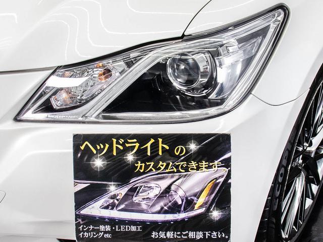 「トヨタ」「クラウン」「セダン」「千葉県」の中古車6