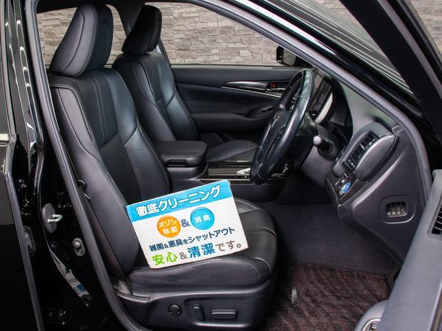 アスリートG 禁煙車 黒本革 エアシート シートヒーター HDDマルチ バックカメラ クリアランスソナー クルーズコントロール パワーシート シートメモリー Bluetooth LEDフォグ DVD再生 ETC(16枚目)