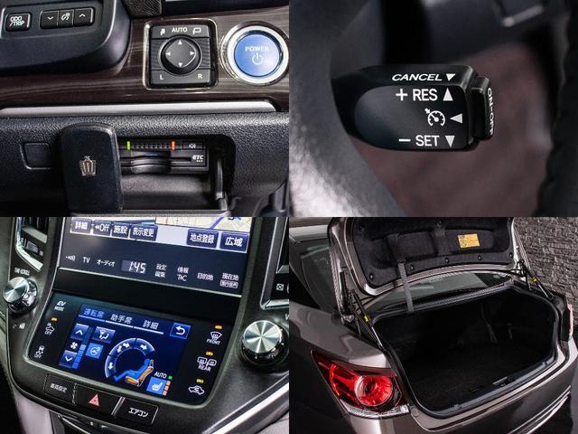 アスリートS 後期型/禁煙車/BMW純正ハバナメタリック/オリジナルコンビレザー/新品20インチアルミ&タイヤ/新品フルエアロ/SDナビ/地デジ/DVD再生/Bluetooth音楽/スマートキー&プッシュスタート(3枚目)