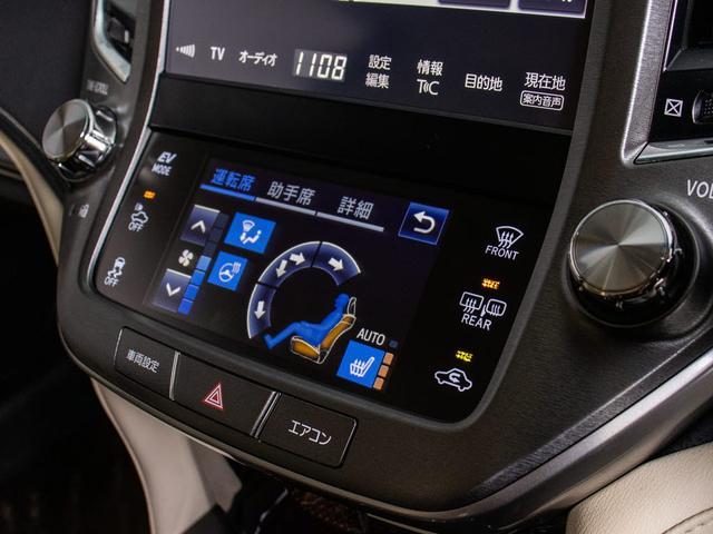 ロイヤルサルーン 後期型 シートヒーター SDナビ パワーシート バックカメラ クルーズコントロール フルセグ CD・DVD再生 Bluetoothオーディオ ブルーレイ再生 LEDヘッドライト LEDフォグ ETC(4枚目)