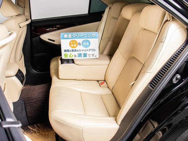 ロイヤルサルーンG 後期型 本革シート 全席パワーシート 全席シートヒーター クリアランスソナー BSM シートメモリー SDナビ Bluetooth CD・DVD再生 クルーズコントロール ETC(18枚目)