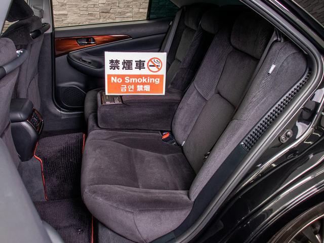 ロイヤルサルーン ブラックスタイル 特別仕様車 禁煙車 HDDマルチ CD・DVD再生 Bluetoothオーディオ バックカメラ パワーシート シートヒーター ローダウン リアコントロールスイッチ ETC(16枚目)
