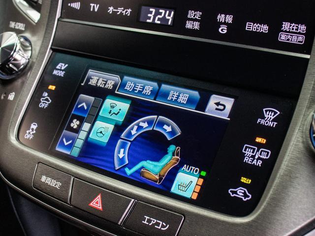 ロイヤルサルーン ブラックスタイル 特別仕様車 禁煙車 HDDマルチ CD・DVD再生 Bluetoothオーディオ バックカメラ パワーシート シートヒーター ローダウン リアコントロールスイッチ ETC(18枚目)