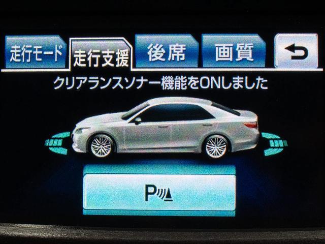 アスリートG 禁煙車 黒本革 エアシート シートヒーター HDDマルチ バックカメラ クリアランスソナー クルーズコントロール パワーシート シートメモリー Bluetooth LEDフォグ DVD再生 ETC(5枚目)