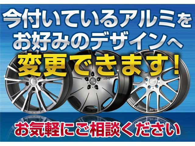アスリートG 禁煙車 黒本革 エアシート シートヒーター HDDマルチ バックカメラ クリアランスソナー クルーズコントロール パワーシート シートメモリー Bluetooth LEDフォグ DVD再生 ETC(39枚目)