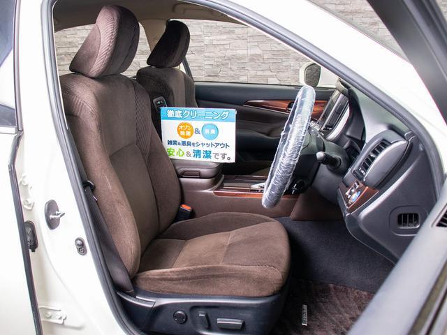 ロイヤルサルーン 禁煙車 HDDマルチ DVD再生 地デジ Bluetooth ETC LEDフォグ シートヒーター バックモニター(13枚目)