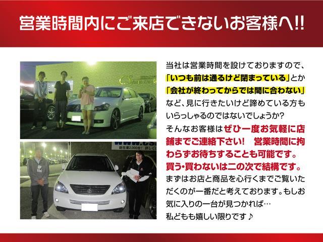 ロイヤルサルーン 禁煙車 HDDマルチ DVD再生 地デジ Bluetooth ETC LEDフォグ シートヒーター バックモニター(36枚目)