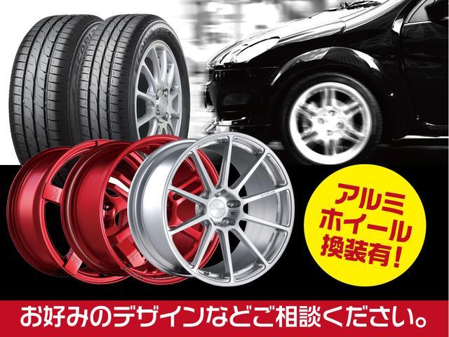 ロイヤルサルーンG 後期型・シートヒーター・プリクラッシュ・SDマルチ・フルセグTV・DVD再生・バックカメラ・スマートキー・プッシュスタート(34枚目)