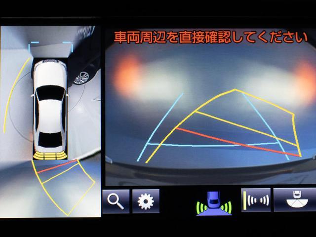 ロイヤルサルーン 後期型/本革/冷暖房シート/SDナビ/地デジ/DVD再生/ブルーレイ再生/Bluetoothオーディオ/クリアランスソナー/LEDヘッドライト(3枚目)