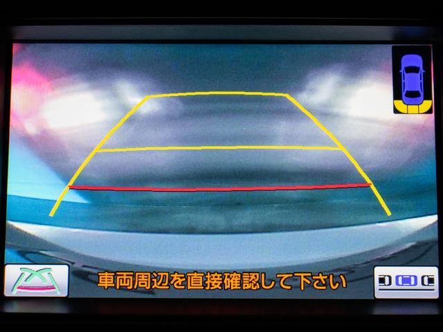 2.5アスリート プレミアムエディション 黒本革シート フルエアロ 20インチアルミ 新品ドレスアップ HDDマルチ DVD再生 フルセグ地デジ Bluetooth対応 禁煙(13枚目)