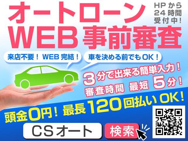 ロイヤルサルーン 新品本革シート ワンオーナー 禁煙車 プリクラッシュセーフティ レーダークルーズ HDDマルチ フルセグ Bluetooth機能 DVD再生(6枚目)