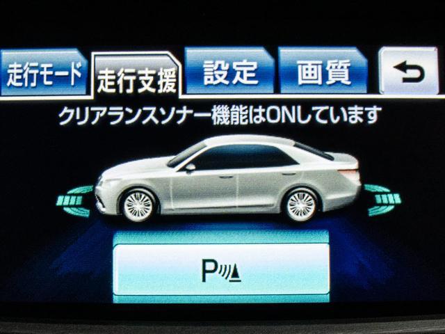 ロイヤルサルーン 新品本革シート ワンオーナー 禁煙車 プリクラッシュセーフティ レーダークルーズ HDDマルチ フルセグ Bluetooth機能 DVD再生(13枚目)