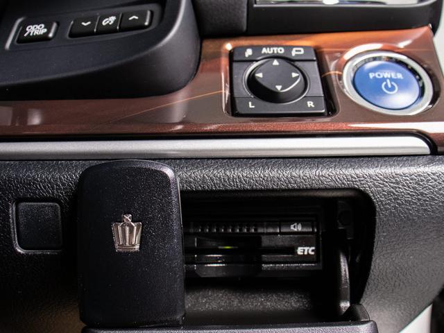 ロイヤルサルーン 新品本革シート ワンオーナー 禁煙車 プリクラッシュセーフティ レーダークルーズ HDDマルチ フルセグ Bluetooth機能 DVD再生(15枚目)