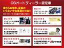 アスリートS 黒本革 エアシート プリクラッシュセーフティ レーダークルーズコントロール クリアランスソナー HDDマルチ フルセグ バックモニター ETC2.0 記録簿8枚(34枚目)