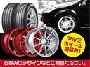 ロイヤルサルーン 禁煙車 HDDマルチ DVD再生 地デジ Bluetooth ETC LEDフォグ シートヒーター バックモニター(35枚目)
