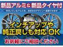 ロイヤルサルーン 禁煙車 HDDマルチ DVD再生 地デジ Bluetooth ETC LEDフォグ シートヒーター バックモニター(38枚目)