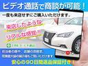 ロイヤルサルーンG 後期型・シートヒーター・プリクラッシュ・SDマルチ・フルセグTV・DVD再生・バックカメラ・スマートキー・プッシュスタート(7枚目)