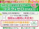 ロイヤルサルーンG 後期型・シートヒーター・プリクラッシュ・SDマルチ・フルセグTV・DVD再生・バックカメラ・スマートキー・プッシュスタート(12枚目)