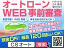 ロイヤルサルーンG 後期型・シートヒーター・プリクラッシュ・SDマルチ・フルセグTV・DVD再生・バックカメラ・スマートキー・プッシュスタート(16枚目)