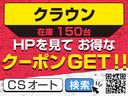 ロイヤルサルーン 後期型/本革/冷暖房シート/SDナビ/地デジ/DVD再生/ブルーレイ再生/Bluetoothオーディオ/クリアランスソナー/LEDヘッドライト(4枚目)