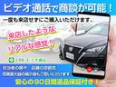 ロイヤルサルーン 新品本革シート ワンオーナー 禁煙車 プリクラッシュセーフティ レーダークルーズ HDDマルチ フルセグ Bluetooth機能 DVD再生(8枚目)