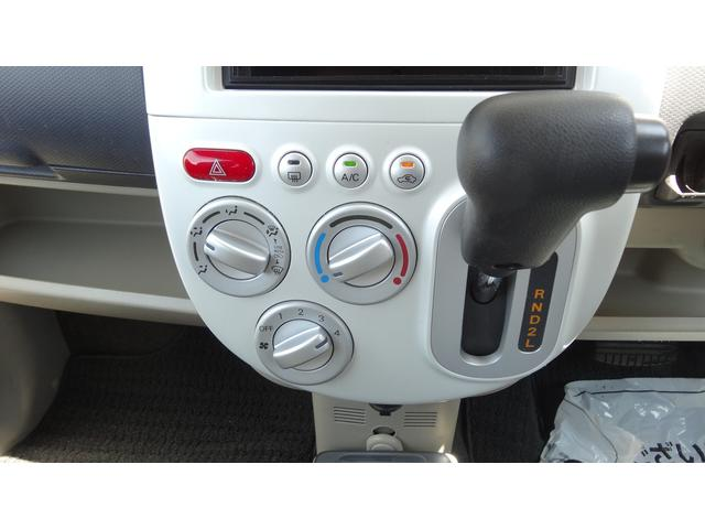 三菱 eKワゴン MS 片側パワースライドドア ベンチシート