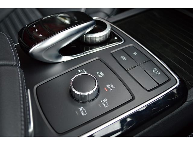GLE350d 4マチックスポーツ 1オーナー 黒本革 パノラミックスライディングルーフ ダイヤモンドホワイト 自動駐車 純HDDナビTV PTS ETC LED キーレスゴー レーダーセーフティ(29枚目)