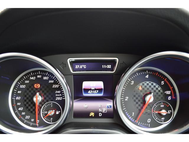 GLE350d 4マチックスポーツ 1オーナー 黒本革 パノラミックスライディングルーフ ダイヤモンドホワイト 自動駐車 純HDDナビTV PTS ETC LED キーレスゴー レーダーセーフティ(31枚目)