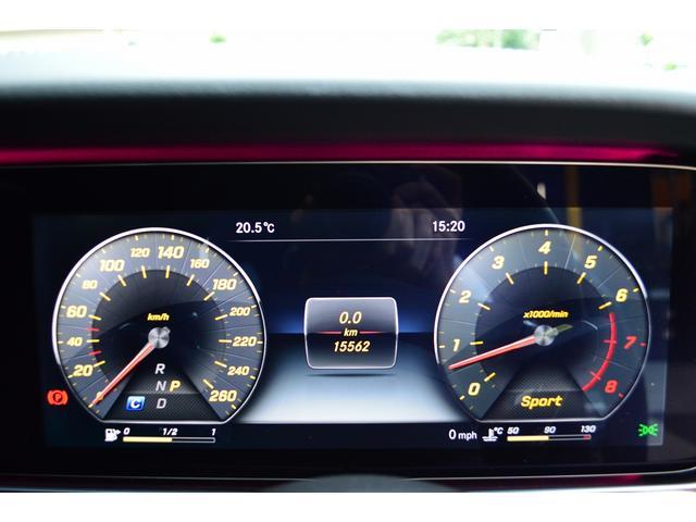 E400 4マチックステーションワゴンエクスクルシブ 新車保証継承 エアバランスPKG ヘッドアップディスプレイ 黒本革 フットトランクオープナー エアサス 4マチック 純HDDナビTV レーダーセーフティ(31枚目)