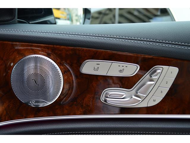 E400 4マチックステーションワゴンエクスクルシブ 新車保証継承 エアバランスPKG ヘッドアップディスプレイ 黒本革 フットトランクオープナー エアサス 4マチック 純HDDナビTV レーダーセーフティ(32枚目)