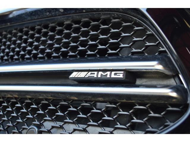 A35 4マチック 新車1オーナー 新車保証 Meコネクト キーレスゴー パノラミックスライディングルーフ ナビゲーションパッケージ レーダーセーフティ AMGアドバンスパッケージ(9枚目)