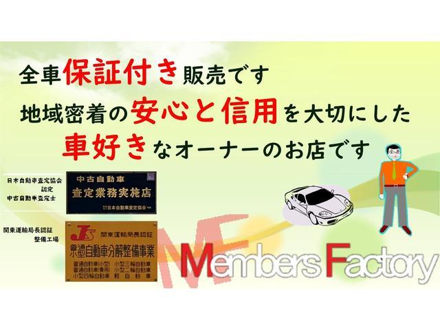 本革パワーシート・サンルーフ・社外ナビ(3枚目)