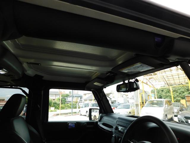 「その他」「クライスラージープ ラングラーアンリミテッド」「SUV・クロカン」「埼玉県」の中古車74