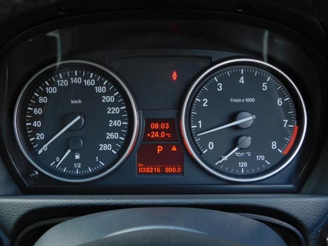335i Mスポーツパッケージ 走行3.8万km クーペ クリーム本革 19インチ 純正ブラックサファイア(77枚目)