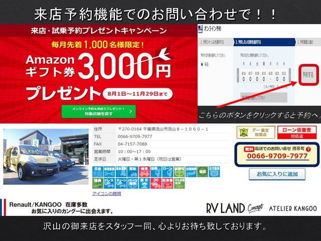 DX-GL エマブレ ミニチュアクルーズ 4WD 軽キャン(2枚目)
