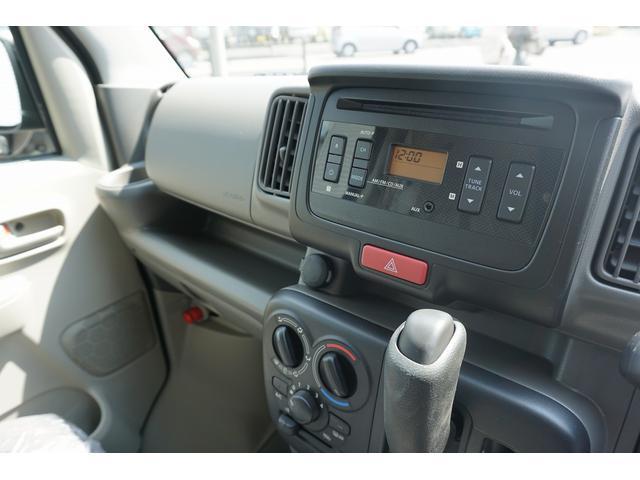 DX-GL エマブレ ミニチュアクルーズ 4WD 軽キャン(11枚目)