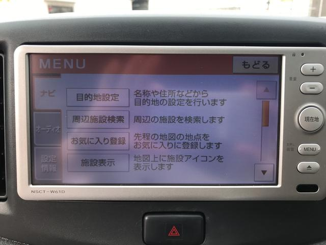 「ダイハツ」「ミライース」「軽自動車」「東京都」の中古車10