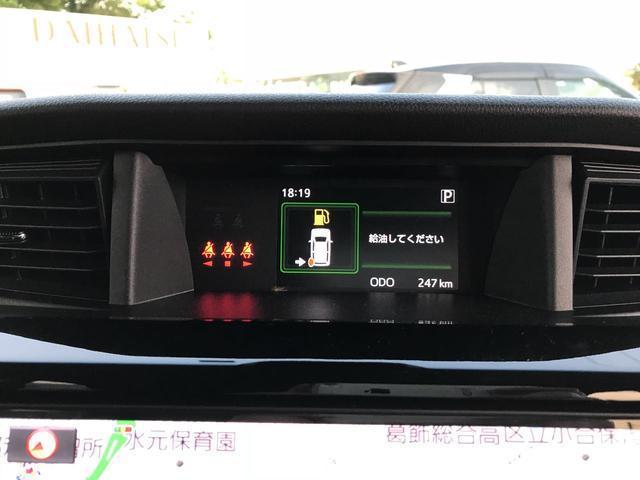 カスタムGリミテッドIISA3 9インチナビ シートヒーター(6枚目)