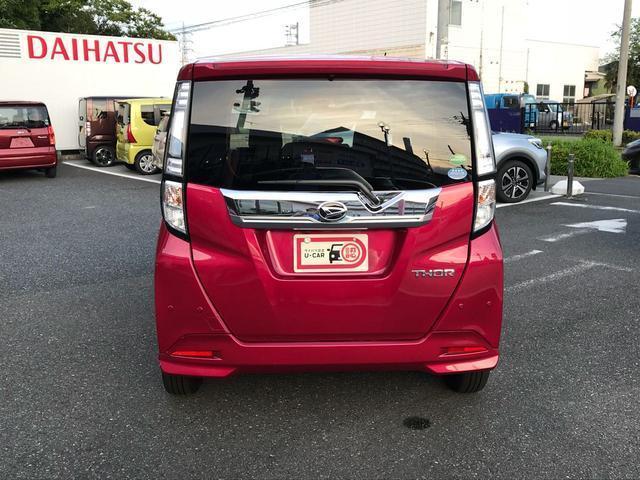 カスタムGリミテッドIISA3 9インチナビ シートヒーター(19枚目)